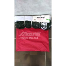 net volly mizuno merah